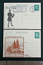 Sello Francia - Tarjetas Entero 1978 (W1) French Sello