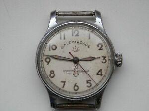 Poljot Shturmanskie Gagarin Vintage 1 MChZ  watch