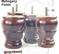 4x WOODEN FURNITURE FEET MAHOGANY LEGS FOR SOFA, CHAIRS, SETTEE  BEDS M10(10mm)