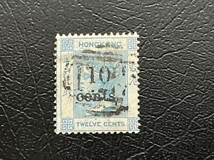 Hong Kong 1880 QV 10c/12c Stamp Used with China Treaty Port Amoy D27 Postmark