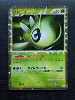 Pokemon Celebi Holo HG & SS Unleashed #007/080 LP (P) Japanese