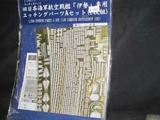 1/350 Fujimi IJN Carrier BB PE-Parts Set A