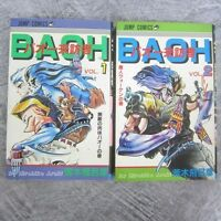 BAOH RAIHOUSHA The Visitor Comic Complete Set 1&2 HIROHIKO ARAKI 1985 Book SH*