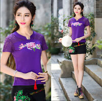 Embroidery Chinese Style Women's Top Short Sleeve T-shirt Lace Blouse Cheongsam