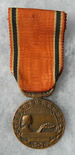 MED 183 - MEDAILLE - SOCIETE NATIONALE D'ENCOURAGEMENT AU BIEN