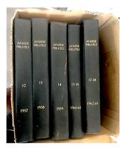 JAPANESE PHILATELY, Vol.12-18 (Jan.1957-Dec.1963) UNUSED,GOOD COND.Tight Binding