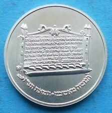 ! Israel Silber Sheqel 1985 Hanukka Ashkenaz lamp R! mintage 9460