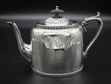 VINTAGE ORNATE FLORAL CHASED GADROONED TEAPOT WATER JUG SILVER PLATED EPBM