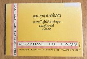 Laos 1952: Block1-26 ** postfrisch, Michelwert (450€)