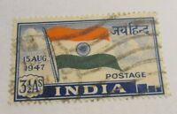 INDIA Scott #201 Θ used, flag 3½ As, fine + 102 card