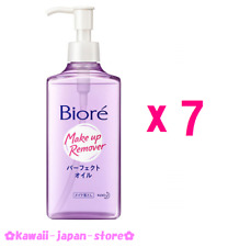 KAO Biore Perfect Oil Make Up Remover Cleansing 230ml x 7 lot Made In Japan