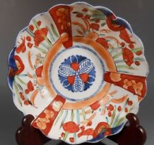 Fine Japanese Japan Imari Porcelain Bowl Polychrome Foliates Decor ca. 19th c.