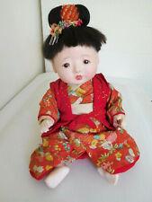 "Vintage 14"" Oriental Japanese Gofun Baby Doll All Original"