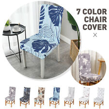 Elastic Chair Cover Cloth Universal Dining Home Decor Wedding Party Washable *