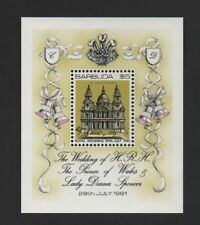 BARBUDA 1981 ROYAL WEDDING (1st issue) BUILDINGS *VF MNH MINIATURE SHEET*