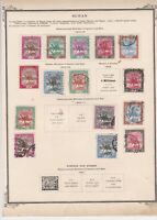 southern egypt 1902 - 1911 stamps on album page ref r11866