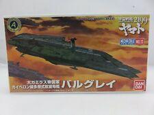 Bandai SPACE BATTLESHIP YAMATO 2199 Mecha Collection Plastic Model Kit UNBUILT