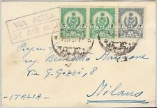 56447 -   LIBYA Libia - POSTAL HISTORY: SMALL COVER to ITALY - 1956