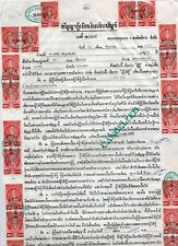 THAILAND: Revenues on document. (36).