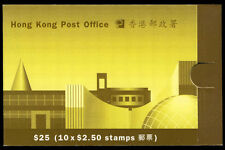 Hong Kong Complete Booklet Scott 650bs Mint Never Hinged