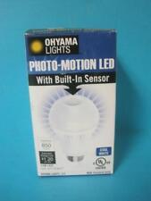 New Philips McPhilben Emergency Lighting DayBrite Value Series 2-Head Lamp VU6