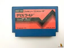 DEVIL WORLD - NINTENDO FAMICOM JAP - FCM0198