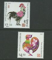 New Year Rooster 2 mnh stamps 2016 Penrhyn #567-8 holiday bird