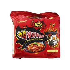 SAMYANG RAMEN 2X SPICY KOREAN CHICKEN SUPER HOT FIRE NOODLE CHALLENGE (1 PACK)