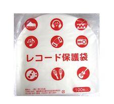 "TAGUCHI 100pcs Stat Disc File Plastic Inner Sleeves 12"" Record LP"