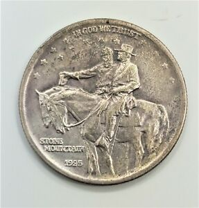 1925 Stone Mountain Commemorative Silver Half Dollar 50c You Grade It - N3