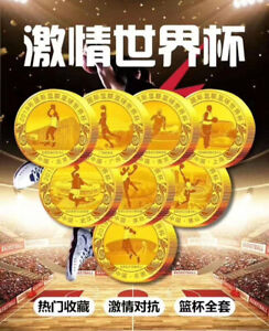 Fiba Basketball World Cup China 2019 Commemorative Gold Colour Coins Set 8 pcs