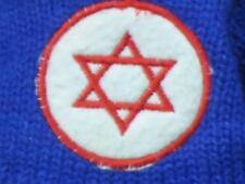 SHAGGY BROWN TEDDY BEAR STAR OF DAVID BLUE SWEATER PLUSH STUFFED ANIMAL CARLMAX