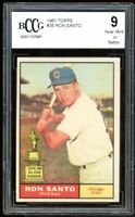 1961 Topps #35 Ron Santo Rookie Card BGS BCCG 9 Near Mint+