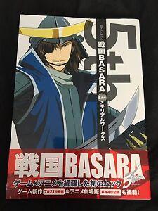 Sengoku Basara 5th Anniversary Memorial Works Art Book