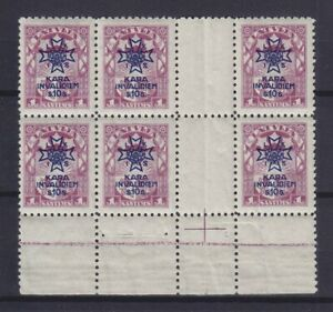 LATVIA 1923, Mi 100, GUTTER BLOCK OF 6, MNH **