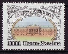 UKRAINE 1994 SG 91 KIEV UNIVERSITY UNMOUNTED MINT, MNH