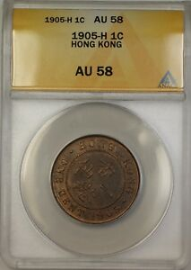1905-H Hong Kong One Cent 1c Coin ANACS AU-58