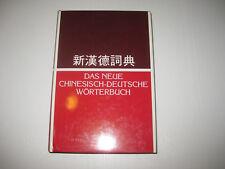 Das neue chinesische Wörterbuch (1986)