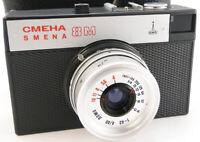 ⭐MINT⭐ Virtually NEW! Smena-8m Russian LOMO 35mm Camera TRIPLET-43 40mm f/4 Lens