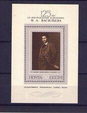 URSS 1975 BF 106 125° anniversario nascita Vasiliev  MNH