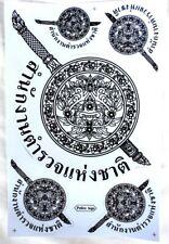 AUFKLEBER Sticker Thailand Polizei Metropolitan Police