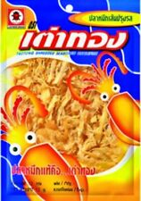 Thai Snack Squid Delicious Shredded Seasoned Cuttlefish Dried Seafood Flavor