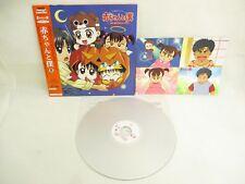 Laserdisc AKACHAN TO BOKU No.5 Baby and Me Marimo Ragawa NTSC-J Laser Disc Japan