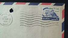 1971 TRUCIAL STATE DUBAI UAE TO PAKISTAN POSTALY USED COVER WITH 60 DHS STAMP