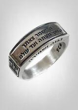 Jewish Prayer Solid Sterling Silver 925 Handmade Ring
