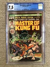 Special Marvel Edition #15 Bronze Age Comic CGC 7.5 First Appearance Shang-Chi