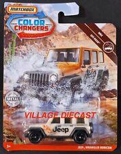 2019 Matchbox Color Changers Jeep® Wrangler™ Rubicon WHITE / MOC