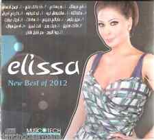 Elissa: Byeste7i, Fi 3younak, Law Ta3rafouh, 3abali Habibi, Jowa erouh Arabic CD