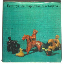 BOOK Belarusian Folk Art architecture pottery wood carving textile straw weaving