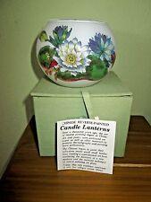 Northern Lights Glass Tea Light Candle Holder Lantern Box Water Lily Lotus Mint
